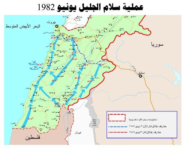 اجتياح لبنان | ما هو اجتياح بيروت 1982؟