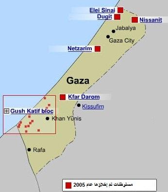 مستوطنات يهودية في قطاع غزة انسحبت منها قوات الاحتلال عام 2005 تحت ضغط المقاومة