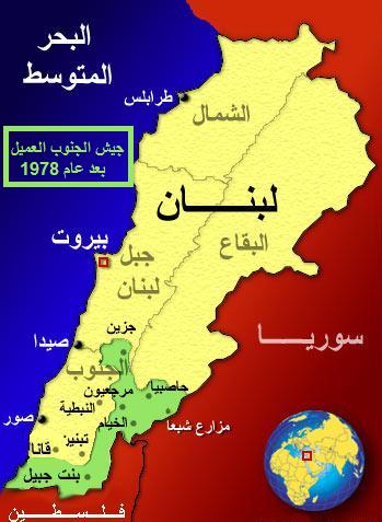 ما هو اجتياح جنوب لبنان (عملية الليطاني) 1978؟