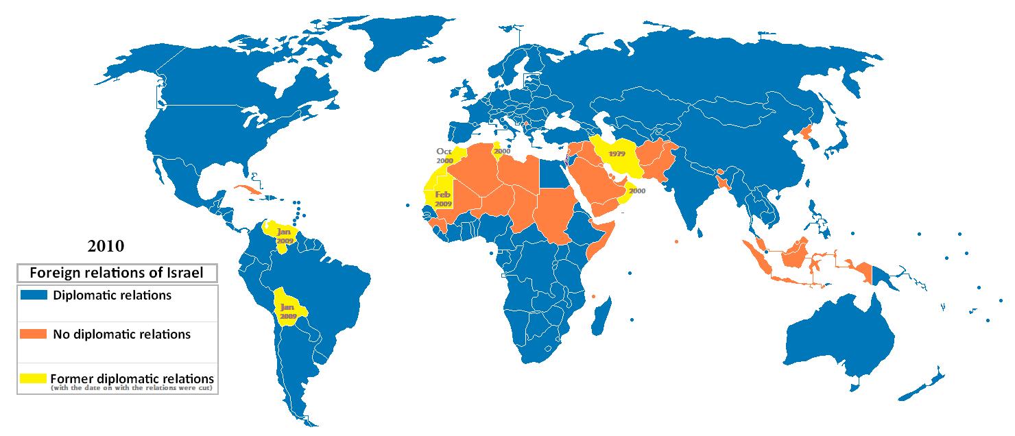 علاقات الدول الدبلوماسية مع دولة الاحتلال (ما يسمى إسرائيل)