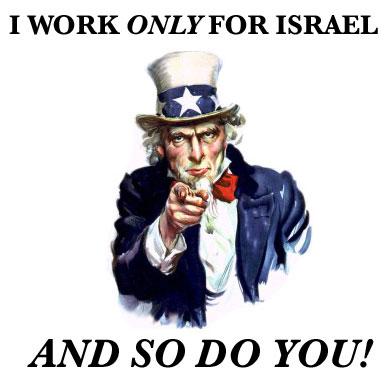 كيف استطاعت إسرائيل السيطرة على فلسطين؟ هل هناك من يساعدها؟