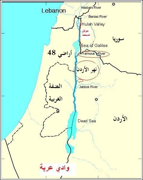 اتفاقية وادي عربة 1994