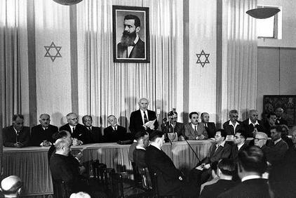 متى اعترف العالم بما يسمى دولة إسرائيل؟ متى دخلت في هيئة الأمم المتحدة؟