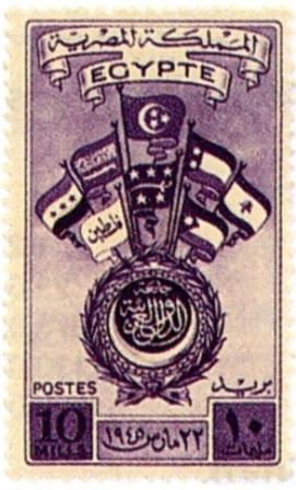 تأسيس جامعة الدول العربية 1945