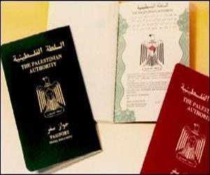 هل يتيح جواز السفر الفلسطيني السفر إلى الخارج بسهولة كأي جواز سفر آخر؟