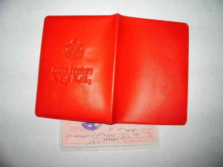 أصدرت دولة الاحتلال البطاقة البرتقالية لسكان الضفة الغربية عام 1967