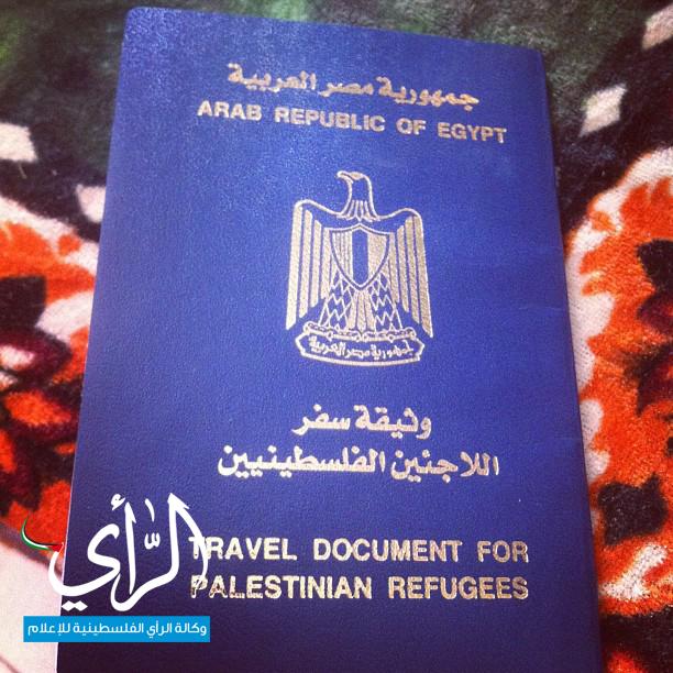 وثيقة سفر مصرية لأهالي غزة