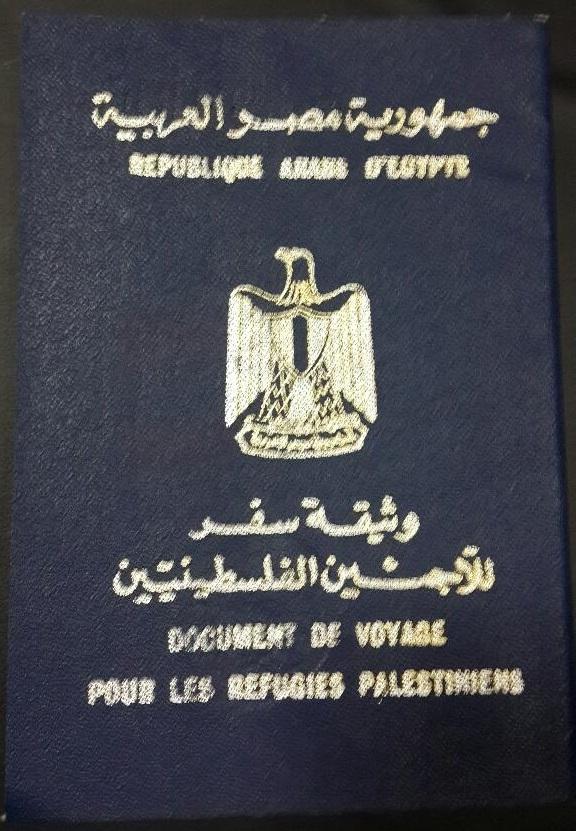 وثيقة سفر فلسطينية من مصر