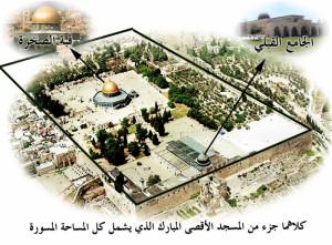 قبة الصخرة الذهبية والجامع القبلي جزء من المسجد الأقصى