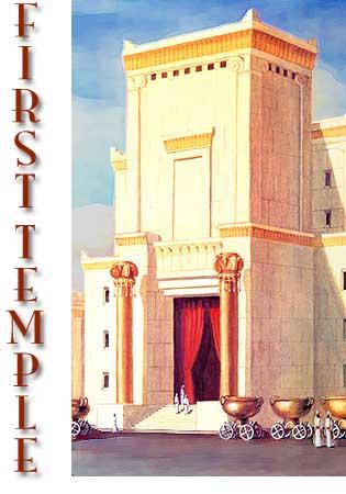 بيت المقدس مبني من الذهب حسب التوراة المتداولة بين اليهود