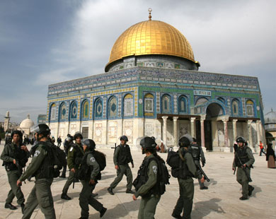 من يحكم القدس الآن؟