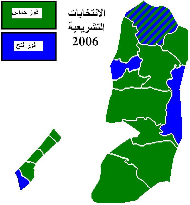 فازت حماس بالانتخابات البرلمانية 2006