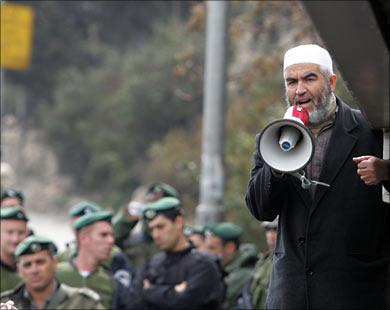 الشيخ رائد صلاح - الحركة الإسلامية داخل الخط الأخضر