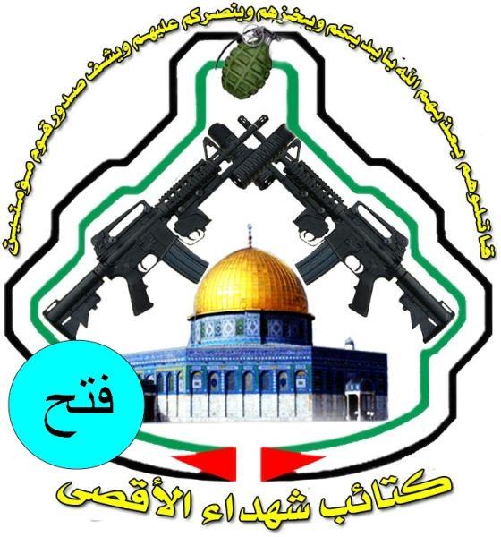 كتائب شهداء الأقصى - الجناح العسكري لفتح