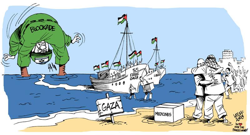ما هو حصار غزة؟ وهل نجحت محاولات في كسر الحصار؟