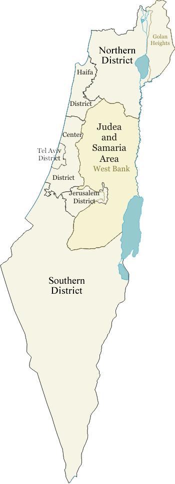 محافظات دولة الاحتلال (ما يسمى إسرائيل)