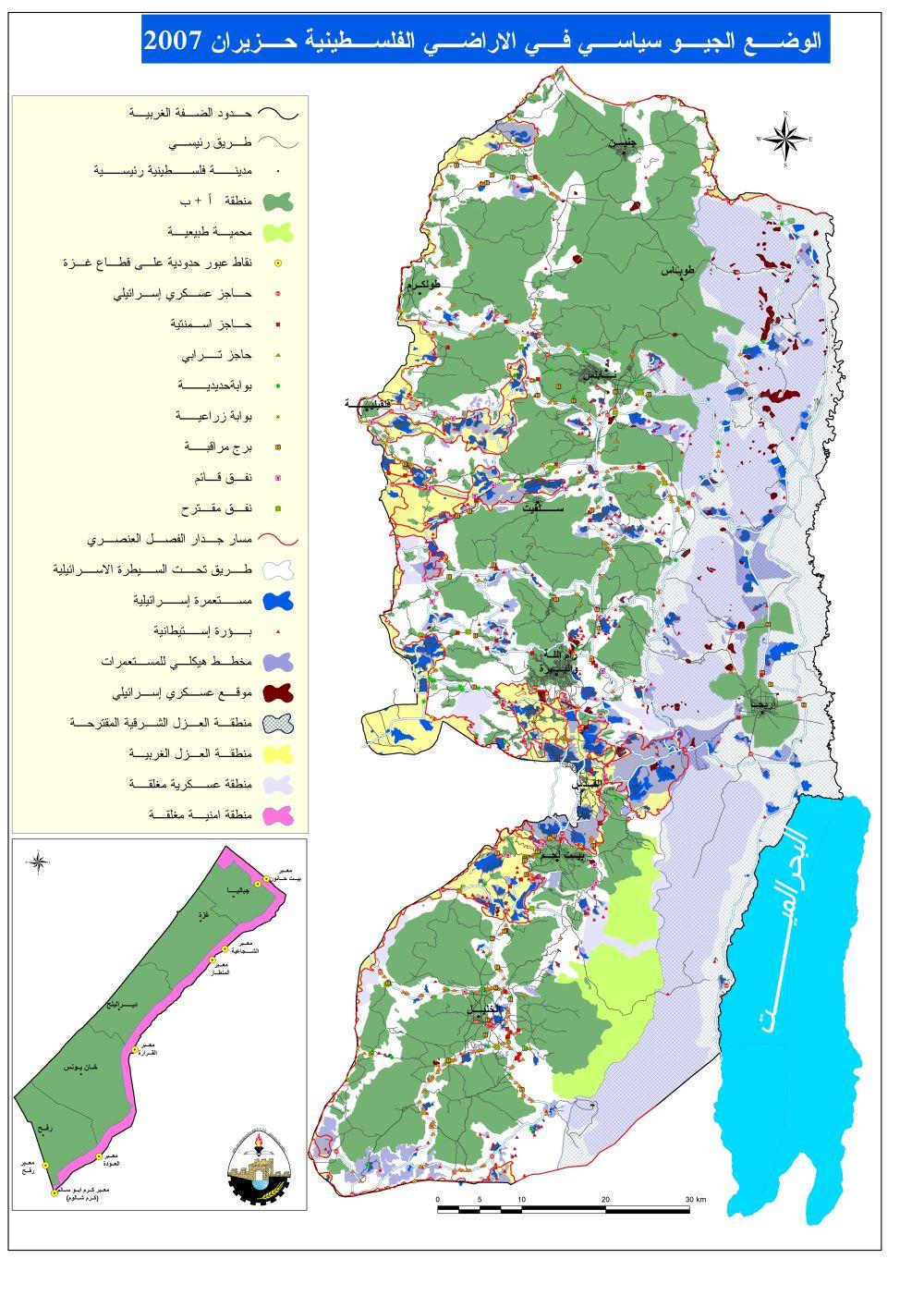 كيف تكون الضفة الغربية محتلة وهناك فلسطينيون يعيشون في الضفة الغربية؟