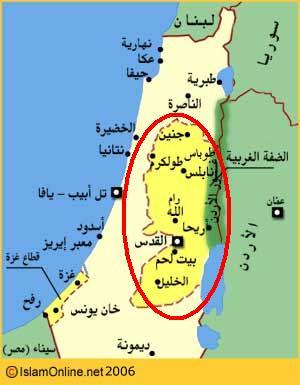 ما هي الضفة الغربية؟