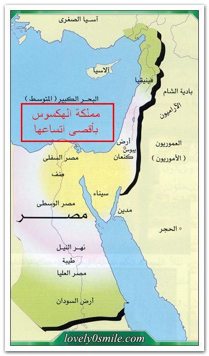 تاريخ فلسطين | مقتطفات من برنامج خط الزمن (الأنبياء)