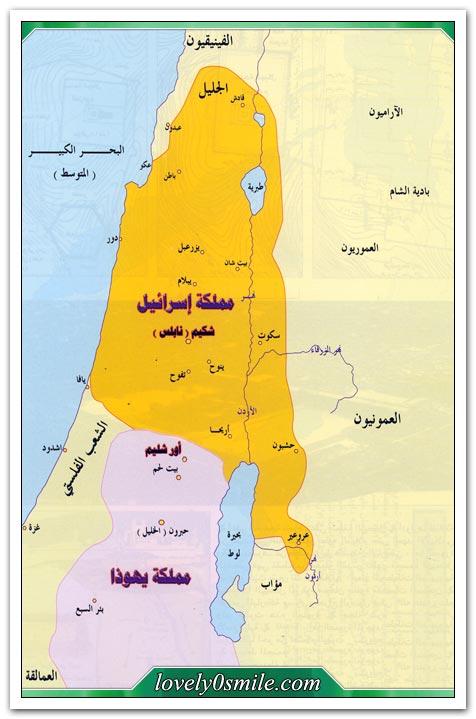 تاريخ فلسطين | مقتطفات من برنامج خط الزمن (تحطم مملكة إسرائيل والسبي)