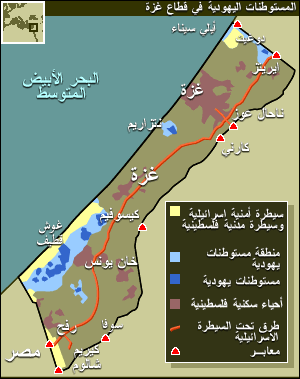 المستوطنات اليهودية في قطاع غزة