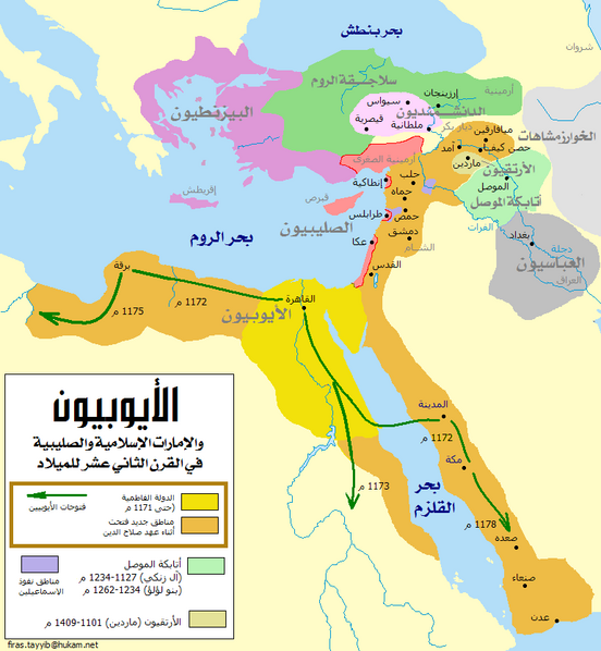 تاريخ فلسطين | الحروب الصليبية: وفاة نور الدين زنكي وتنازع الزنكيين الحكم