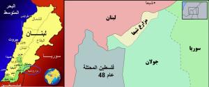 انسحاب الاحتلال من جنوب لبنان 2000 باستثناء مزارع شبعا