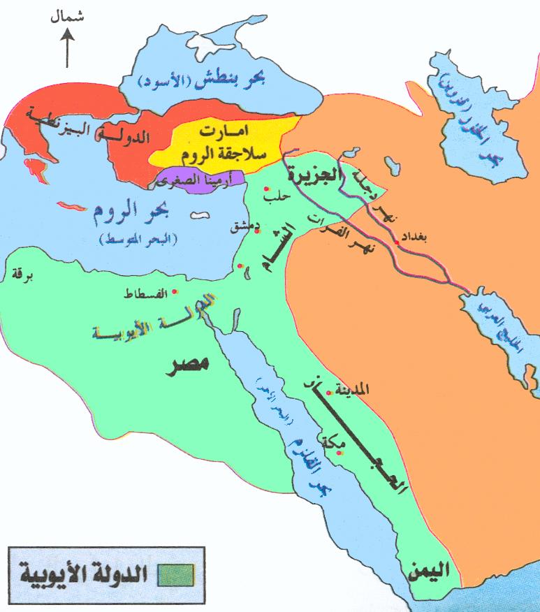 تاريخ فلسطين | الحروب الصليبية: تحرير القدس ثم إعادة احتلالها ثم تحريرها