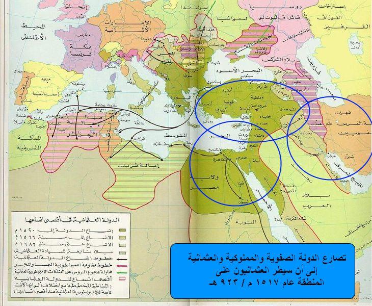 تاريخ فلسطين | فلسطين تحت حكم العثمانيين المسلمين