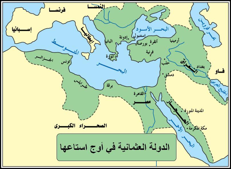 استتب الحكم للعثمانيين في فلسطين