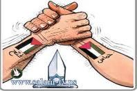 مصطلح يرمز إلى عملية المصالحة بين حركة فتح وحماس