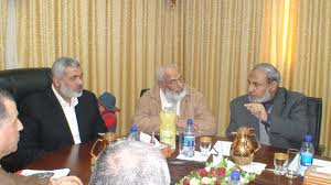 مصطلح أطلقته حركة فتح على حكومة اسماعيل هنية (حماس) بعدما أقالها عباس