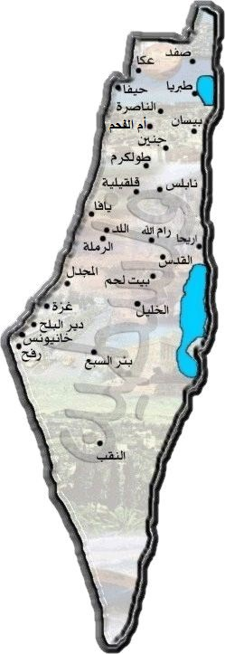 ما هي خريطة فلسطين؟