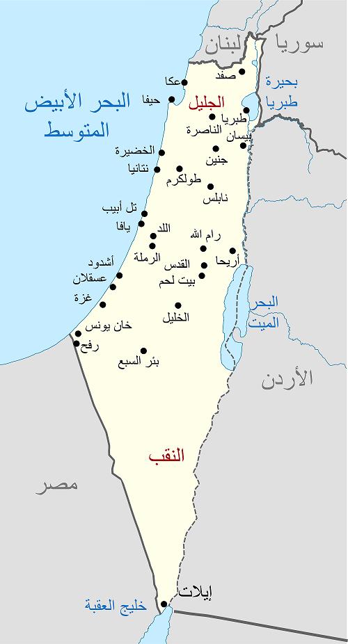 خريطة فلسطين مع المدن المحتلة التي أصبحت مدن يهودية