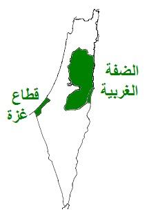 ماذا يعني الاعتراف بدولة فلسطين؟