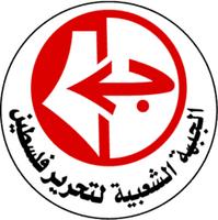 ما هي الجبهة الشعبية لتحرير فلسطين ؟