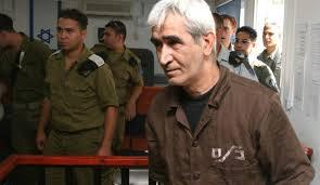 اعتقلت أجهز السلطة الفلسطينية أحمد سعادات في 2003