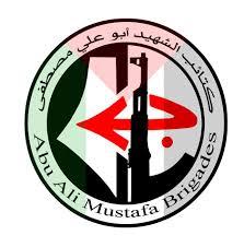 كتائب أبو علي مصطفى - الجناح العسكري للجبهة الشعبية لتحرير فلسطين