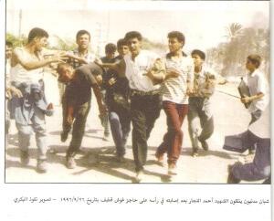 مذبحة الأقصى الثانية 1996