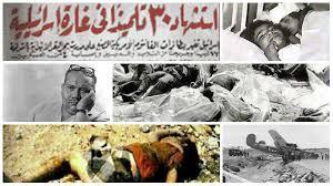 مجزرة بحر البقر 1970 في مصر