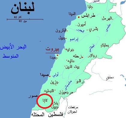 مذبحة قانا الأولى 1996 في لبنان