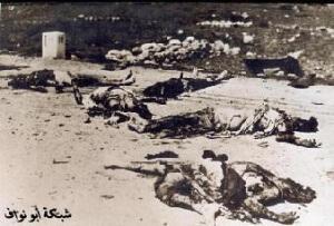 مذبحة قبية 1953