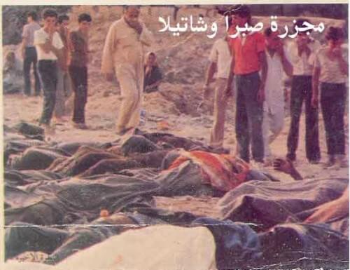 مذبحة صبرا وشاتيلا 1982 في لبنان