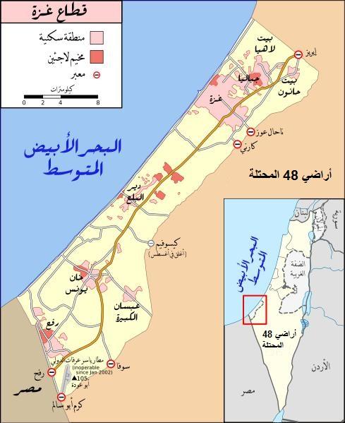 قطاع غزة خالي من المستوطنات بعد 2005