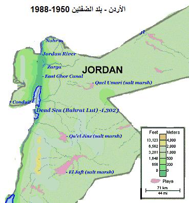 وحدة الضفتين | ماذا تعني الوحدة بين الأردن والضفة الغربية؟
