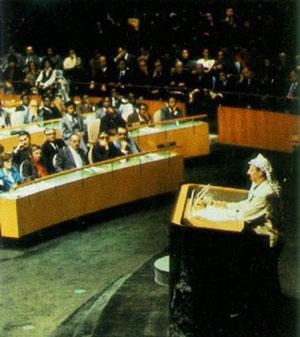 خطاب ياسر عرفات في الأمم المتحدة 1974