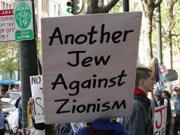هل نعادي إسرائيل لأن معظم اليهود غير عرب؟