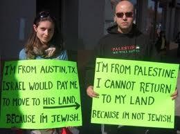 الصراع في فلسطين يحمل طابع ديني واضح
