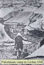 مخيم فلسطيني في الأردن 1949