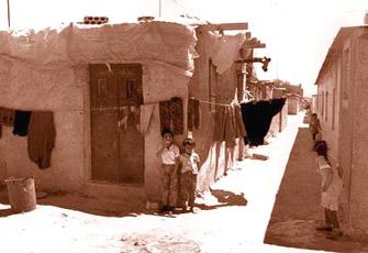 إحدى مخيمات اللاجئين الفلسطينيين